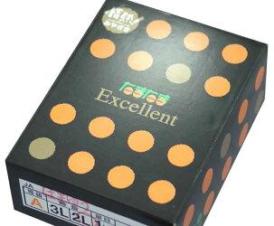 送料無料宮崎県産たまたまエクセレント約1kg贈答向け秀品化粧箱入旧商品名たまたまきんかんキンカン金柑完熟きんかん完熟金柑宮崎