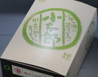 送料無料愛媛県産味ピカ小太郎みかん2kg30個前後化粧箱入