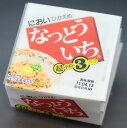 においひかえめ、かつお風味たれ・からし付ミツカン(旭松食品) なっとういち超小粒3パック(45g...