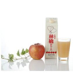減農薬100%無添加りんごジュース1000ml×6本ストレート長野リンゴジュースギフト紙パックパックジュースアップルジュースフルーツジュース果実ジュース小山母の日父の日3t