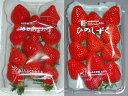 福岡県産あまおう 熊本県産ひのしずくデラックスパック詰合せ2パック産地箱入 いちご 苺 イチゴ ギフト お歳暮 御歳暮
