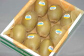 ニュージーランド産ゼスプリ ゴールド キウイフルーツ 1kg 7〜12玉 化粧箱入 母の日 ギフト