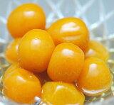 糖度16度以上 宮崎 減農薬 完熟 きんかん 金柑 シロップ漬け 250g×2袋 キンカン 甘露煮 NN 3h