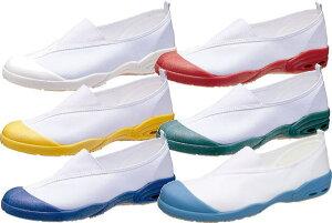 (取り寄せ)23.5cm〜28cm アサヒ ドライスクール 008EC 上靴 上履き スクールシューズ 子供 大人 日本製 体育館 シューズ