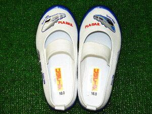 【上履き】15〜19.0cm上履き キャラクター バレーシューズ(A倉庫)上靴 プラレール PR16013 ス...