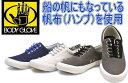 (A倉庫)【BODY GLOVE】 ボディグローブ BG002 キャンバス ローカット スニーカー ...