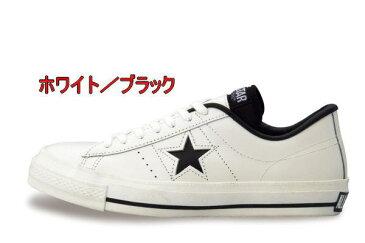 (B倉庫)【限定】 CONVERSE ONE STAR J コンバース ワンスター J ローカット メンズスニーカー レディーススニーカー 送料無料【smtb-TK】