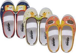 (B倉庫) アサヒ S02 スクールシューズ 上履き バレーシューズ キッズ 上靴 男の子 女の子 靴 日本製