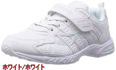 68710145a39eb B倉庫)瞬足 シュンソク JJ-188 JJ-184 子供靴 スニーカー キッズ ...