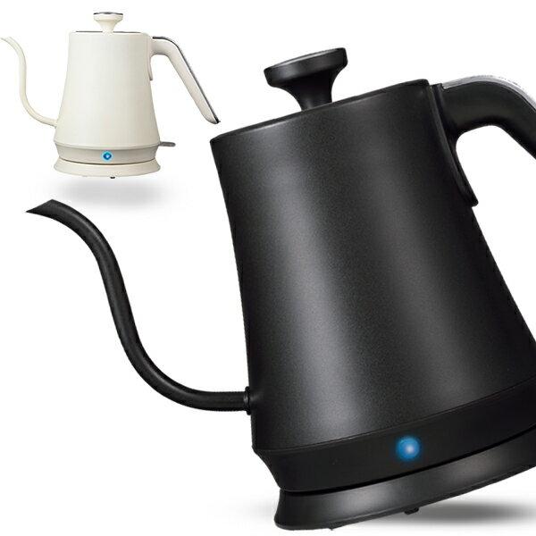 電気ケトル ケトル グースネックケトル 1リットル 自動湯沸かし器 ステンレス製 おしゃれ