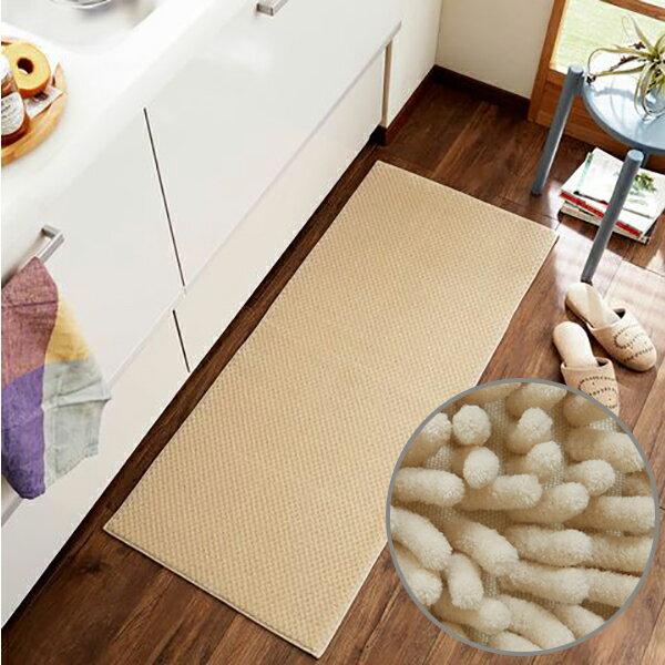 キッチンマット 洗える 滑り止め付 玄関マット マイクロファイバー 滑り止め 肌触り 気持ちいい