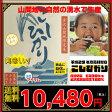 【送料無料】28年度石川産こしひかり玄米30kg  金沢北部山間地限定