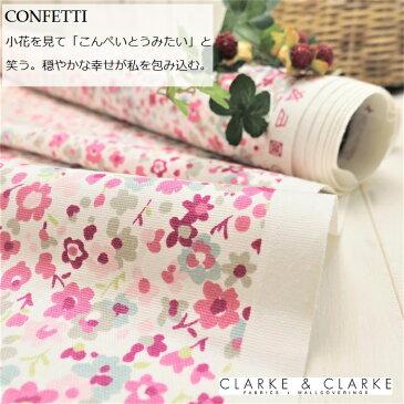 イギリス 小花柄商品名:CONFETTI/raspberry ブランド名:CLARKE&CLARKE(クラーク&クラーク)*50cm以上10cm単位女の子 花柄 ピンク 赤 カルトナージュ エコバッグ トートバッグ 生地 布 かわいい マスク マスクケース カット売り