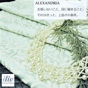 輸入生地 イギリス生地名:ALEXANDRIA/Azureブランド名:iliv(アイリブ/イギリス)ハーフカット*50cm以上10cm単位*草木柄・クラシック・カルトナージュ・生地・ダマスク柄・ブルー・グリーン