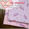 My Melody*コットンオックス*SANRIO<キャラクター生地>*メロディ&クロミマイメロディー*110cm幅