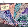 YUWA(有輪商店)*綿シャーティング25×25cmカットクロス8種セット(C−04)