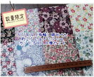 YUWA(有輪商店)*綿ローン25×25cmカットクロス8種セット(C−02)