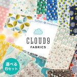 Cloud9fabrics
