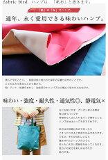 ◇2waybagレシピつき◇11号ハンプ【生地】【ハンプ】【帆布】【RM38】