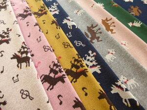 【1mカットクロス】 ジャガードニット ブレーメンの音楽隊・オオカミと七匹のこやぎ【生地】【ニ…