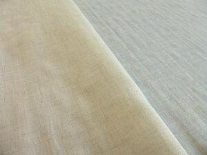 【50cm単位】 杢糸ダブルガーゼ