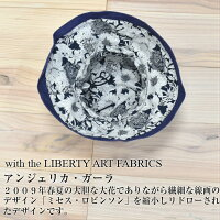 リバティプリント使用おしゃれで可愛いリネンハットLIBERTYPrintsコットンリネン日本製FABRIC'S夏日焼け対策