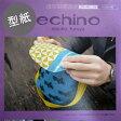 【型紙】echino ミニショルダーバッグ  (car-b ミニカー)ech-【エチノ】【R&P】