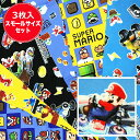 ◇縦45〜50cm×横50cm3枚☆スーパーマリオ スモールセット☆福袋【マリオ mario 入園 ...