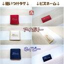 【DC対象】【10枚セット】Fabrics ファブリックスオリジナル 縫いつけタグ 赤 アイボ…