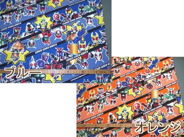【ポイント10倍】★50cm単位続けてカット★仮面ライダーシリーズ ななめストライプ オックス