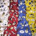 【オックス】キッズリュックサックko10型紙付き★約70cmカット★オールドスヌーピーふきだし…