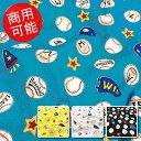 【オックス】★50cm単位続けてカット★野球 ボールとスパイク柄【ベー...