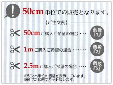 ★レアもの50cm単位続けてカット★仮面ライダーキバ 四角柄 青 平成仮面ライダー