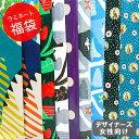 【ラミネート福袋】つやありラミネート女性向け福袋☆約50cmカット×2枚ECHINO 他SS2017