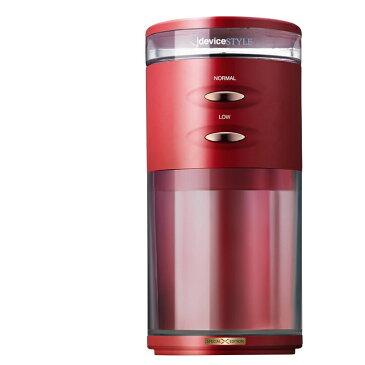 デバイスタイル 電動コーヒーミル レッド deviceSTYLE コーヒーグラインダー GA-1X Special Edition GA-1X-R
