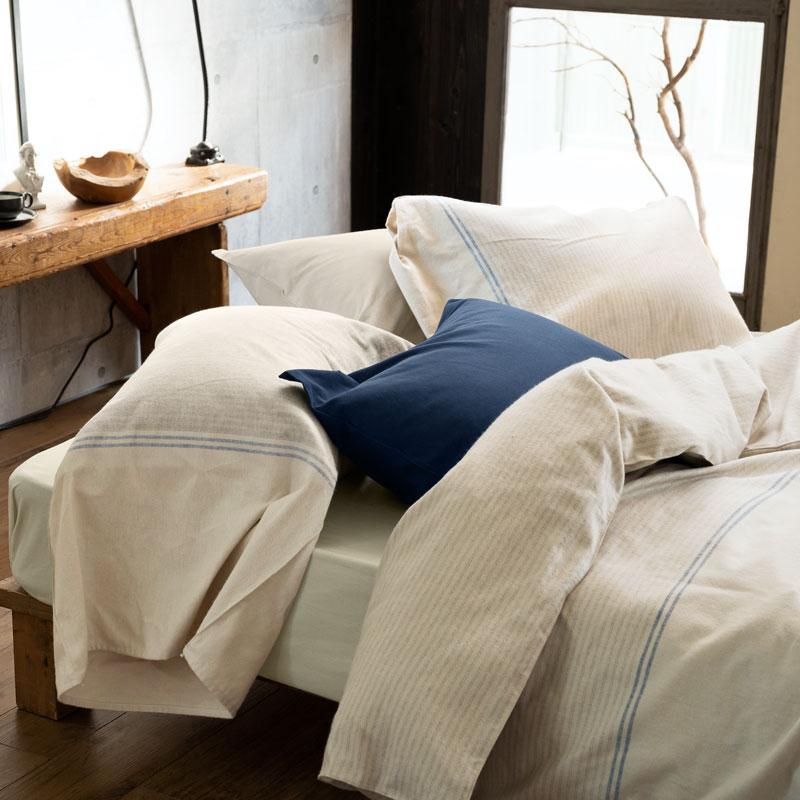 【Fab the Home】レヴィ/ストーン×ブラウン 枕カバー 50×70cm用 先染コットンフランネル