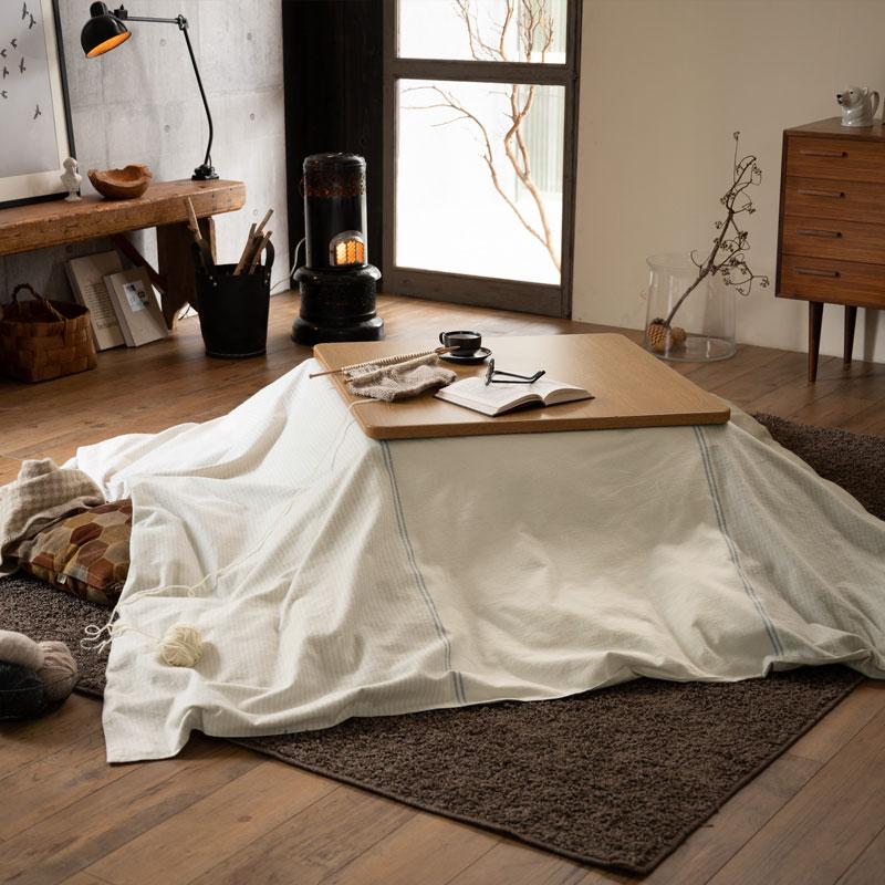 【Fab the Home】レヴィ/ストーン×ブラウン こたつ布団カバー 長方形 200x240cm 先染コットンフランネル