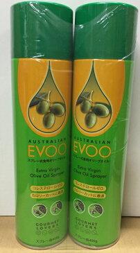 【在庫限り】【COSTCO】コストコ 【EVOO】エクストラバージンオリーブオイル クッキングスプレー 400g×2缶セット【送料無料】