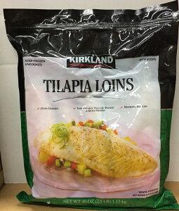 【在庫限り】【COSTCO】コストコ【KIRKLAND】(カークランド)TILAPIA LOINS ティラピア 冷凍切り身(骨・皮無し)1.13kg(冷凍食品)【送料無料】