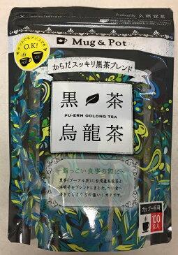 【在庫限り】【COSTCO】コストコ 久順銘茶 黒茶烏龍茶 150g 約100杯分 ウーロン茶【送料無料】