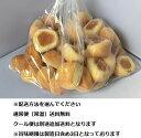 【在庫限り】【COSTCO】コストコ ディナーロールパン 1...