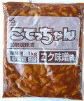 【在庫限り】【COSTCO】コストコ 【エスフーズ 】こてっちゃん コク味噌味 加熱調理済 業務用 1kg (冷蔵食品) 【送料無料】