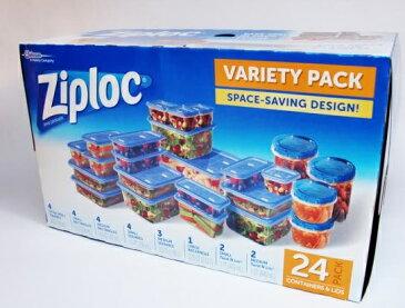 【送料無料!】【COSTCO】コストコ (Ziploc)ジップロック コンテナー バラエティパック 24個セット 食品保存容器