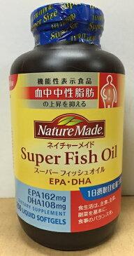 【COSTCO】コストコ (NatureMade)ネイチャーメイド  スーパーフィッシュオイル 250粒【送料無料】