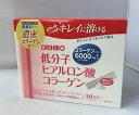 【在庫限り】【COSTCO】コストコ【Orihiro】オリヒロ 低分子ヒアルロン酸 コラーゲン 225g(4.5g×50包)【送料無料】