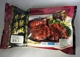 【在庫限り】【COSTCO】コストコ【米久】中華風 牛角煮 300g×2個 (冷蔵食品)【送料無料】