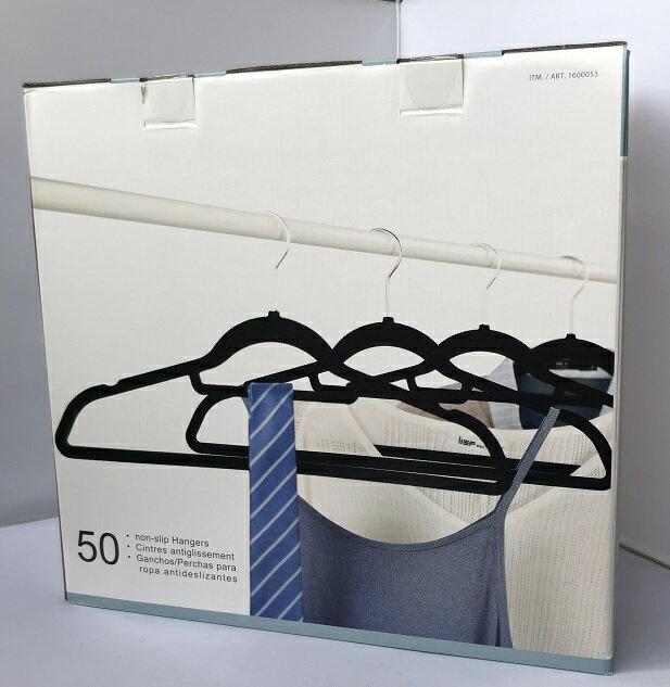 【COSTCO】コストコ ノンスリップベロアハンガー 50本セット すべらないハンガー 【送料無料!】
