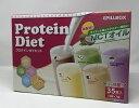【在庫限り】【COSTCO】コストコ PILLBOX ProteinDiet ピルボックス プロテインダイエット 5種×7袋(35袋) 5種類のフレーバー【送料無料】