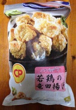 【在庫限り】【COSTCO】コストコ から揚げ 若鶏の竜田揚げ 1kg(約30個入り)[唐揚げ](冷凍食品) 【送料無料】