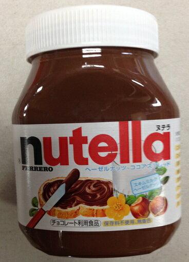 在庫限り  COSTCO コストコFERRERO(フェレロ)ヌテラ nutella ヘーゼルナッツチョコレートスプレッド750